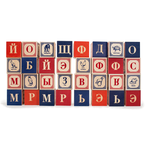 Uncle Goose Russian Alphabet Blocks