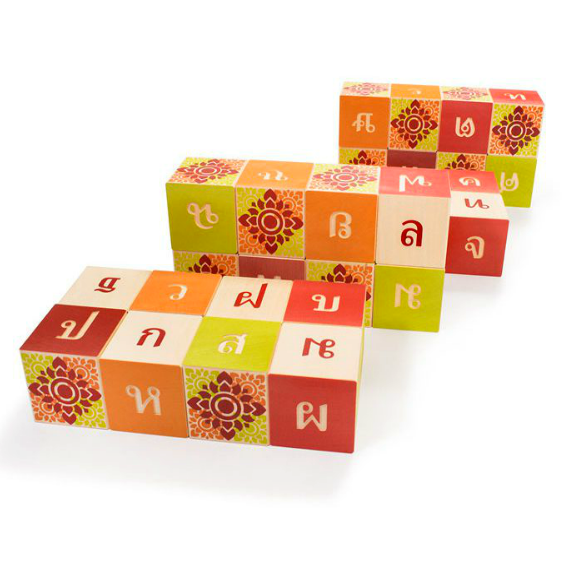Uncle Goose Thai Alphabet Blocks
