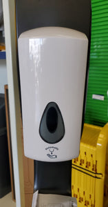 Automatic Dispenser - Lotion Soap or Sanitizer