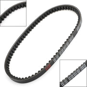 Drive Belt 730OC x 15W For Honda NH50 NH80 Vision Lead 1985-1995 Scooter