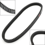 Drive Belt For Yamaha X-City VP125 08-12 X-Max YP125 / Sport 06-17 Scooter