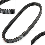 Drive Belt For Yamaha Majesty YP Maxter XQ TEO'S XN 125 150 98-02 5DS-17641-00