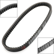 Drive Belt For Honda PCX125 Four-stroke 125cc 2012-2014 Scooter 23100-KZR-601