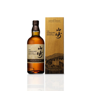 Yamazaki | Limited Edition 2021 Whisky at CaskCartel.com