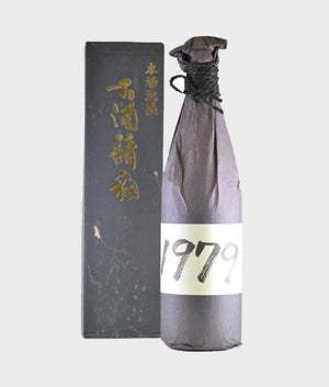 Award Winning 1979 Vintage Awamori Whisky | 1.8L at CaskCartel.com