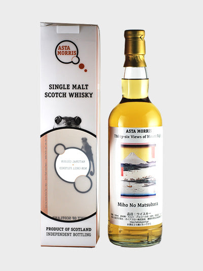 Asta Morris for Gaia Flow Glentauchers 21 Year Old 1992/2013 Whisky