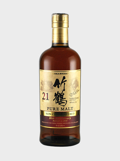 Nikka Taketsuru 21 Year Old 80th Anniversary Non-Chill-Filtered Whisky