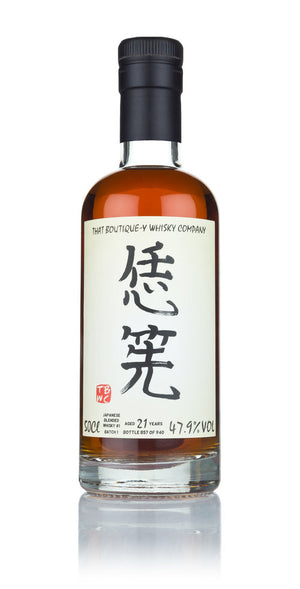 Japanese Blended Whisky #1 21 Year Old Blended Whisky - CaskCartel.com