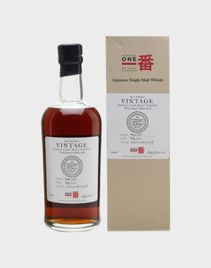 Karuizawa 1970 42 Year Old Single Cask #6177 Whisky - CaskCartel.com
