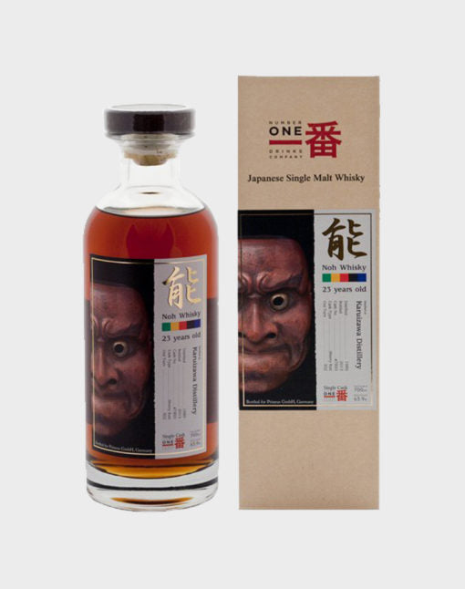 Karuizawa Noh 23 Year Old Cask# 7893 Whisky