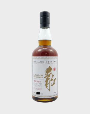 Kawasaki 1982 100th Anniversary Exceptional Taiwan Edition 29 Year Old Whisky - CaskCartel.com