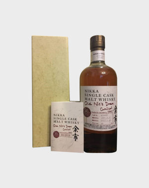 Nikka Yoichi Single Cask Malt 1996 Old Nic's Dram 50th Anniversary Whisky - CaskCartel.com