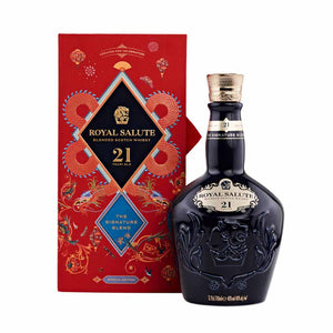 Royal Salute 21 Year Old  (Chinese New Year 2021 Edition) Whisky at CaskCartel.com