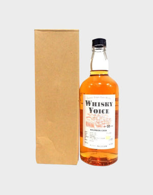 Suntory Single Cask Voice Whisky - CaskCartel.com