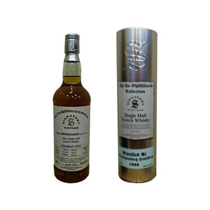 Bruichladdich 20 Year Old Single Malt (Signatory Bottling) Scotch Whisky at CaskCartel.com