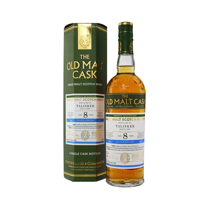 Talisker 8 Year Old Old Malt Cask Single Malt Scotch Whisky