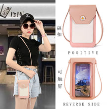 Load image into Gallery viewer, Retro Touch Screen Cell Phone Purse for Smartphone