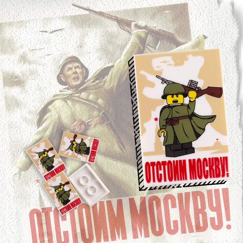 """Defend Moscow"" Propaganda Tiles"