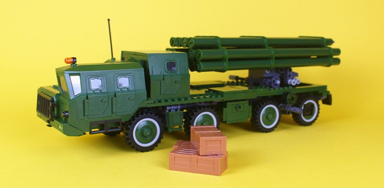 Russian artillery army toy
