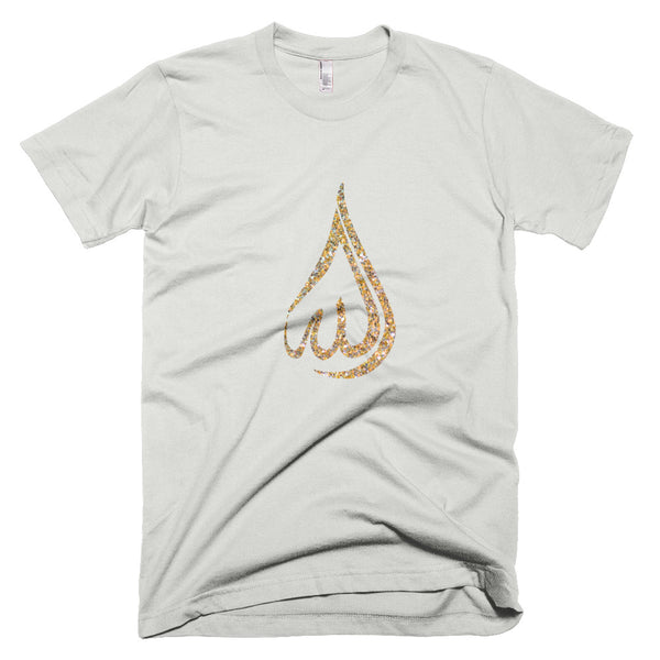 Allahu Short-Sleeve T-Shirt