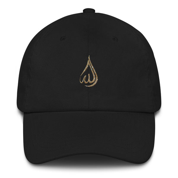 Allahu Simple Embroidered Hat