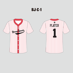Red Stripe Sublimated Button Down Custom Baseball Jerseys - YoungSpeeds