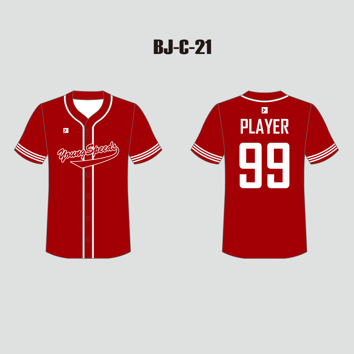 Sublimated Custom Plain Red Baseball Jersey - YoungSpeeds