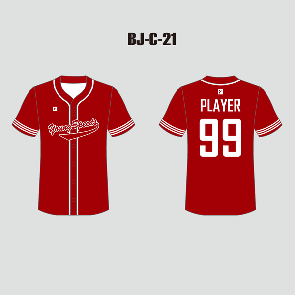 Sublimated Plain Red Full Button Custom Baseball Jerseys - YoungSpeeds