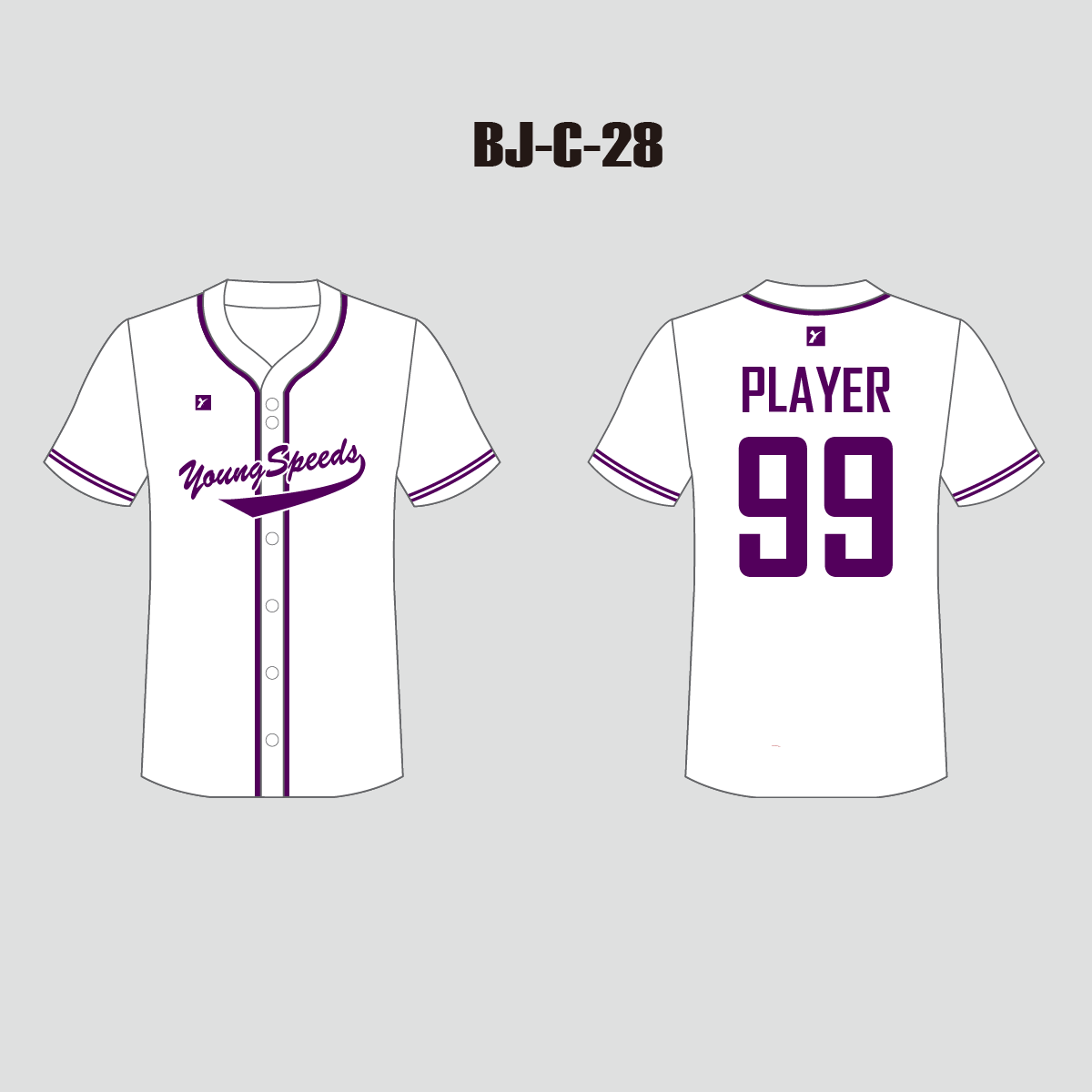 Sublimated Custom White and Purple Blank Baseball Jersey - YoungSpeeds