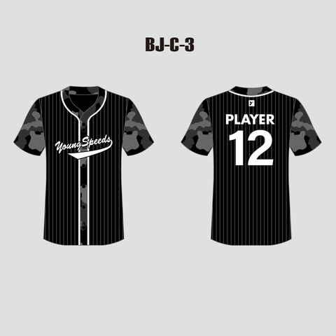 Stripe Camo Sublimated Custom Baseball Jersey - YoungSpeeds