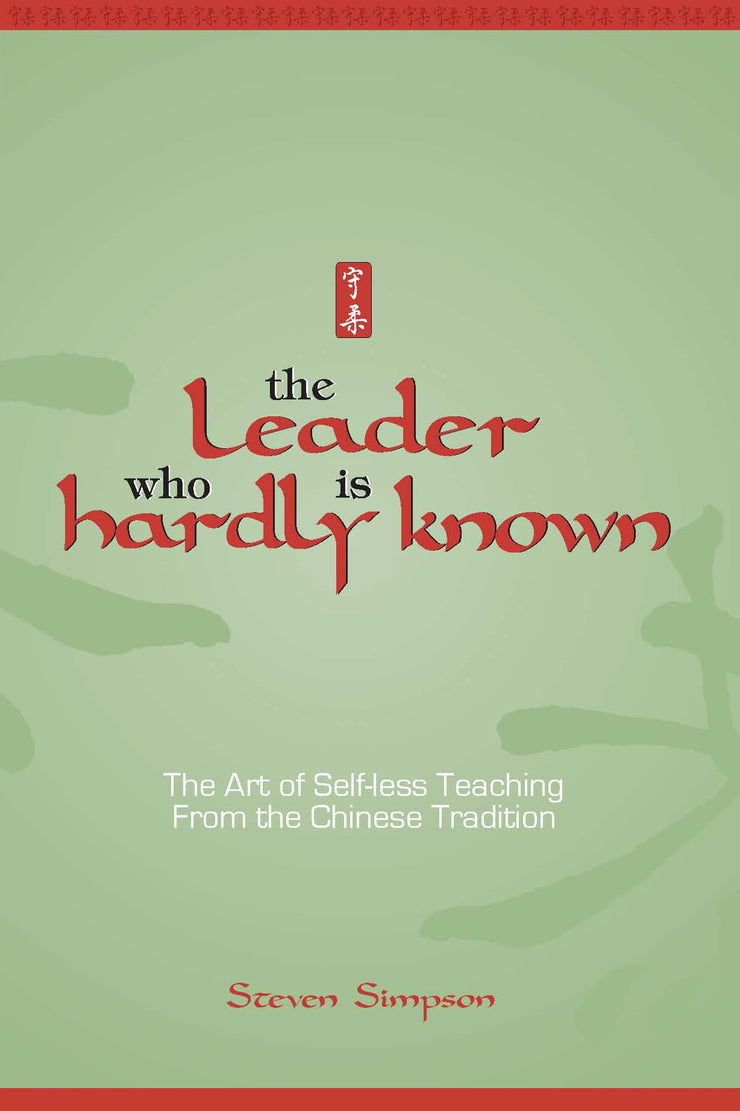 The Leader Who Is Hardly Known