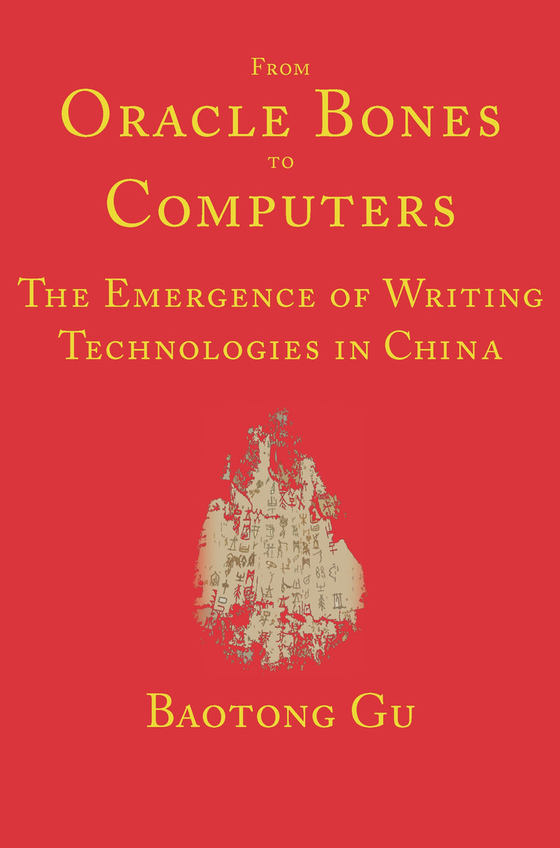 From Oracle Bones to Computers: The Emergence of Writing Technologies in China