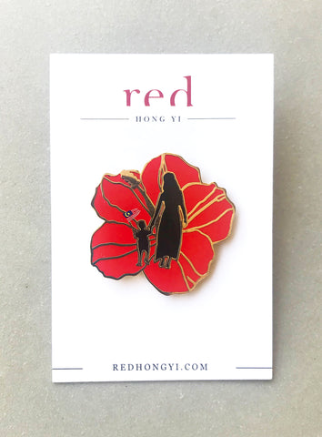 HOPE Enamel Pin (Red)