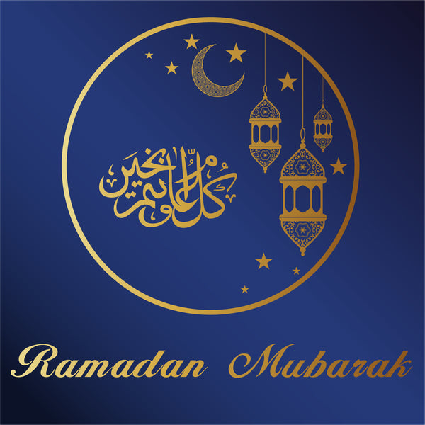 LED Ramadan and Eid Projector Lamp with 6 Patterns
