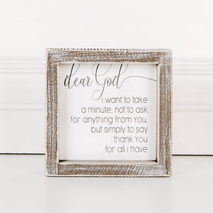 Wood Framed Sign - Dear God