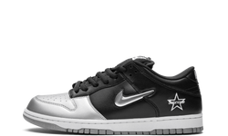 Nike-Dunk-Low-SB-Supreme-Jewel-Silver-CK3480-001-Sneakers-Heat-1