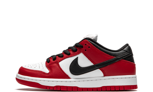 nike-dunk-sb-low-chicago-j-pack-bq6817-600-sneakers-heat-1