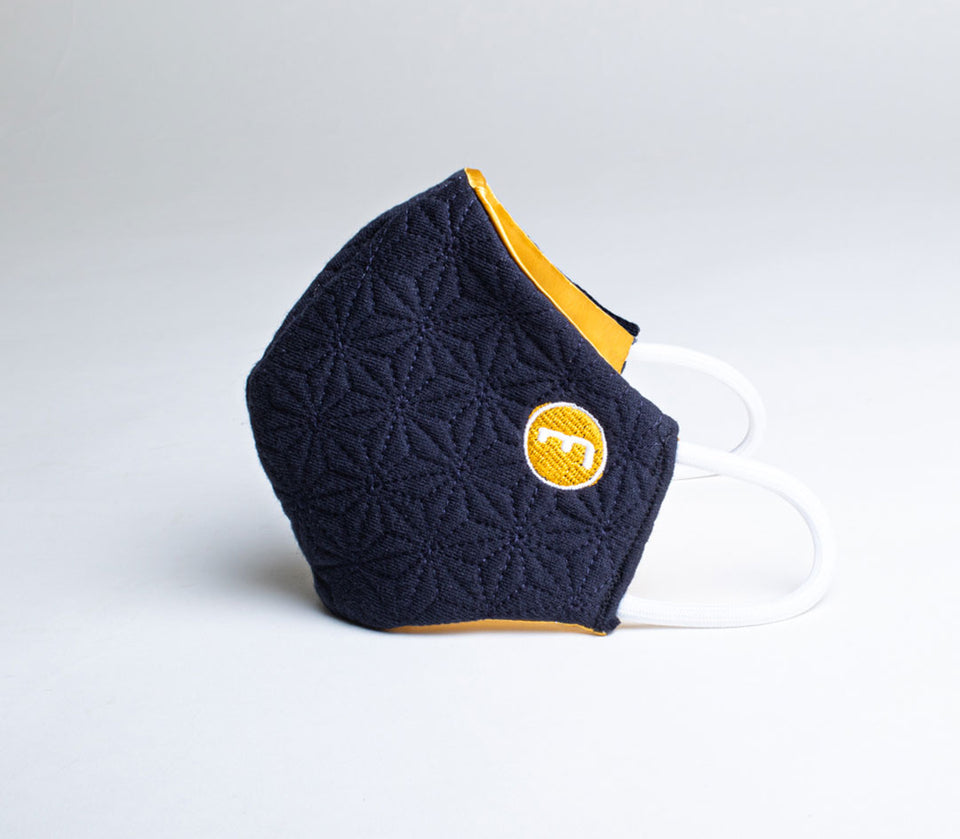 Quilted Face Mask - Navy