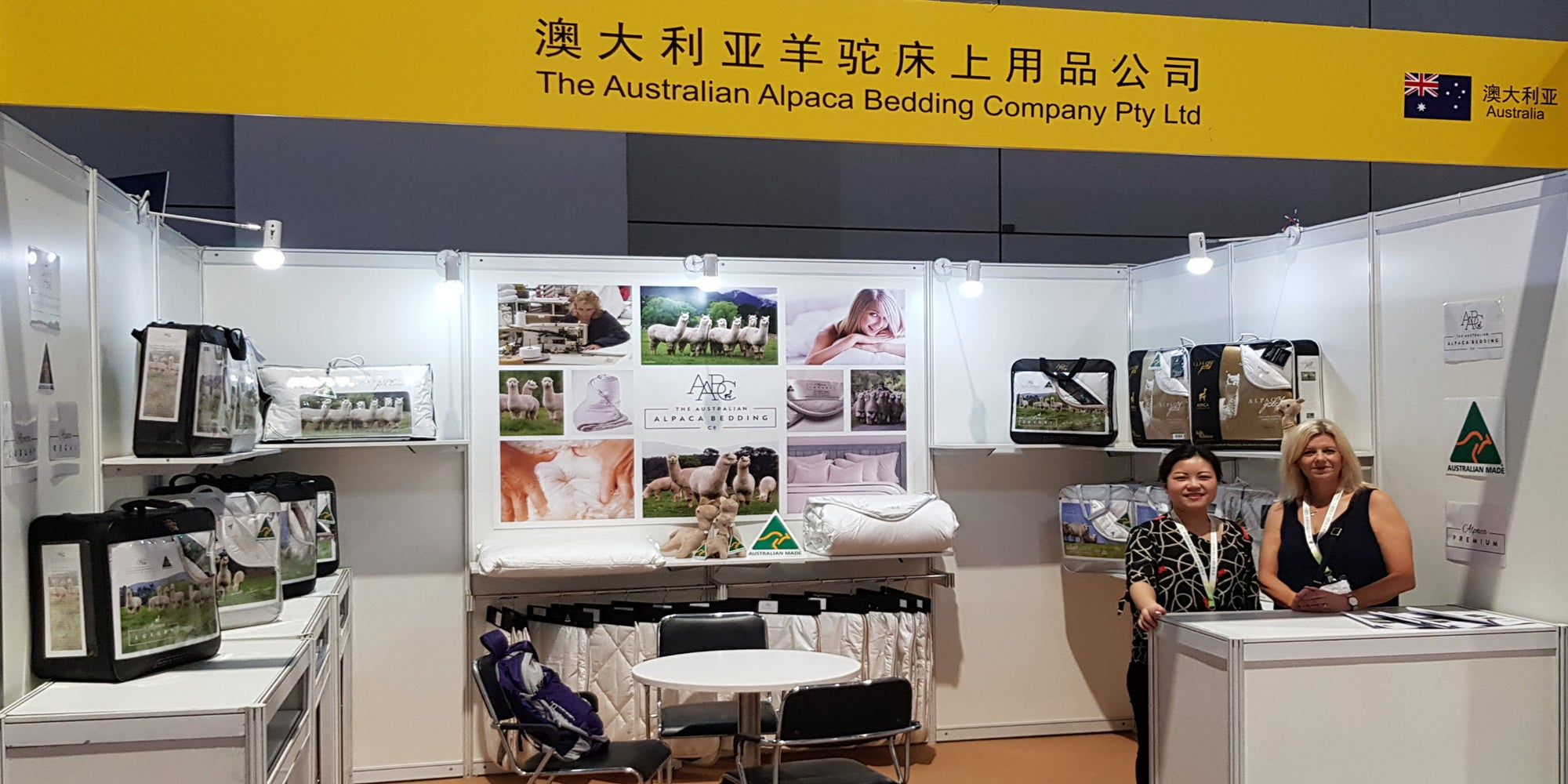 Australain Alpaca Bedding Company in Shanghai Fair