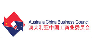 Australia China Business Council logo