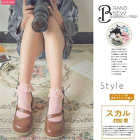 leggycozy [leggycozy] Pastel Color Laced Bow-Knot Ankle High Sweet Socks