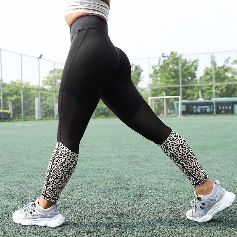 The Milian Leggings - Acusling