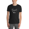 SOUL Graphic T-Shirt