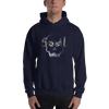 SOUL Graphic Hoodie