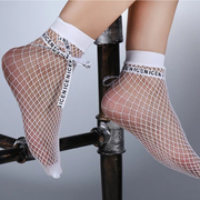 HOJ MONO TAPE FISHNET SOCKS - houseofjrs