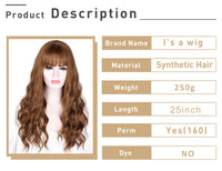 Long Brown Womens Wigs with Bangs Water Wave Heat Resistant