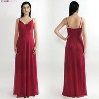 Elegant Burgundy Evening Dresses Ever Pretty Mermaid Party Gowns
