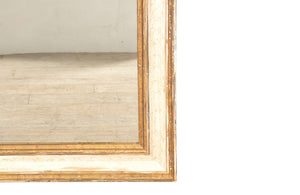 LARGE FRENCH DECORATIVE MIRROR