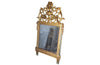 LARGE DECORATIVE MARRIAGE MIRROR - AS & PS ANTIQUES
