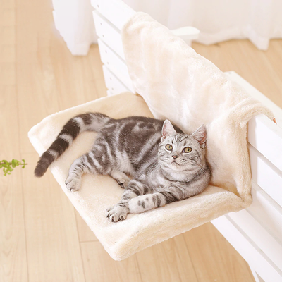 Railing/Radiator Hanging Cat Hammock